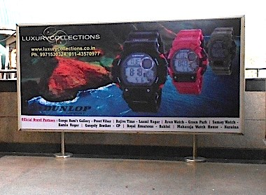 A huge hoarding appreciated by our fans placed at Metro Station in East Delhi Route.