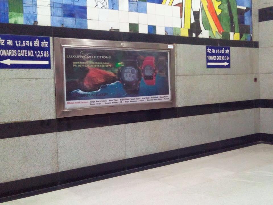 Our hoarding @ Barakhamba Metro station.